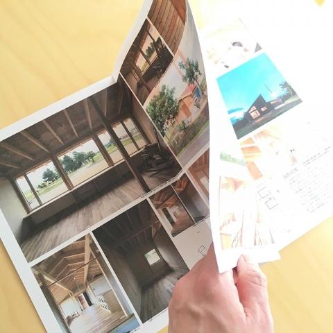 後藤組設計室の設計事例集