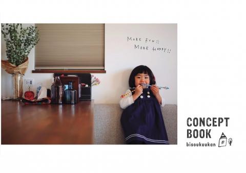CONCEPT BOOK  * bisoukuukan