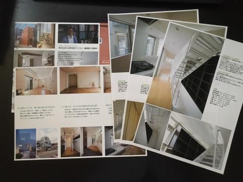 【設計事務所の案内】 【住宅の設計事例集】