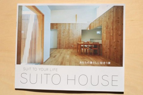 SUITO HOUSE