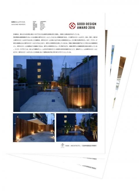 KASA ARCHITECTSの建築・場づくり