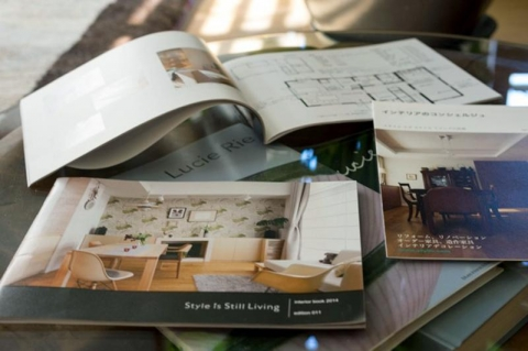 Style is Still Living  interior book