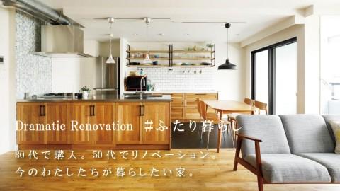 3/28(土)~4/3(金)【予約制】モデルルーム見学会 @新宿区白銀町