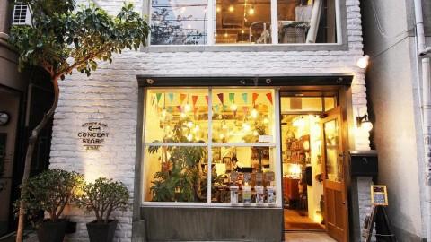 4/18(土)【G-FLAT・1組限定】中古を買って+リノベーション勉強会in神戸元町