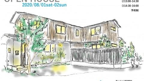 豊四季の住宅 オープンハウス