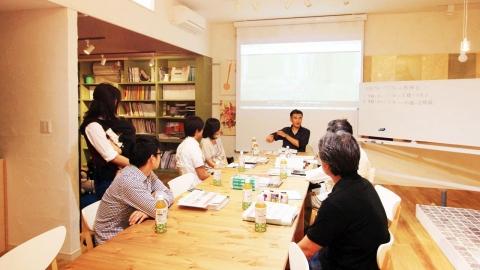 住まいづくり初心者のための 気軽に参加できる勉強会&個別相談会