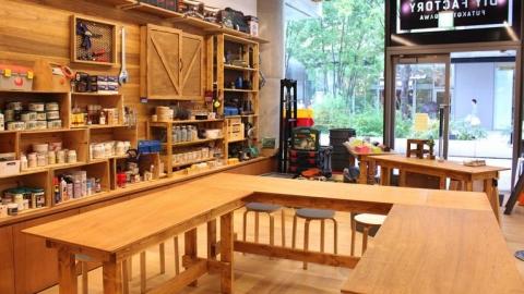 プロと直接はなせる、相談できる!DIYとリノベーションの体験・相談会
