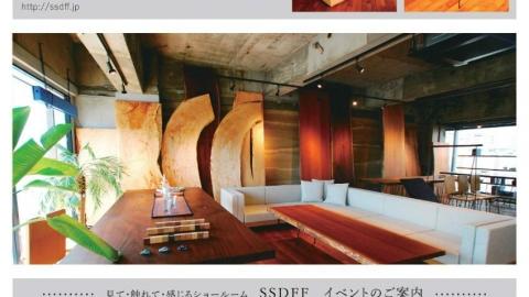 4/8 15万円~の壁面収納 無料相談会 開催のご案内