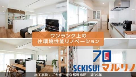 7/1(土)@東京|賢いリノベーションの進め方セミナー