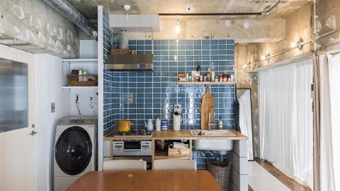 【7/15  in横浜関内】「住宅購入+リノベーション、知っておきたい基礎知識」