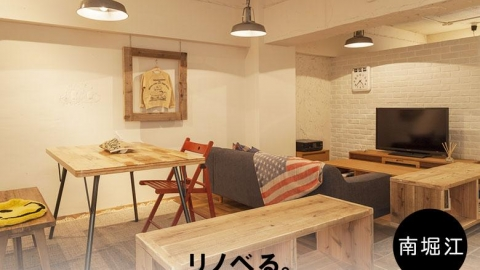 【8/6  in大阪】「中古マンション管理体制の見極め方とは?リノベ向き物件購入の4つの鉄則
