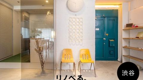 【8/26 in渋谷】「住宅購入+リノベーション、知っておきたい基礎知識」