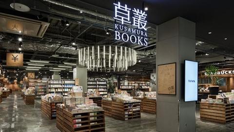 【8/25 in名古屋】《草叢BOOKSコラボ》暮らしの中に「本」が溶け込む家づくり