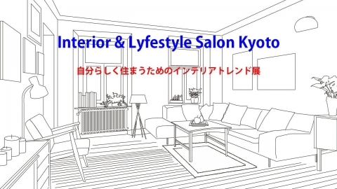 Interior & Lifestyle Salon Kyoto