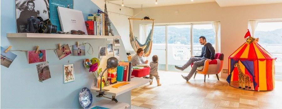 【9/16   in埼玉川口】≪0~3才児の≫パパとママのためのリノベーション超基礎セミナー
