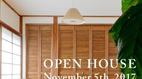 11月5日オープンハウスのお知らせ