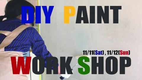 DIY PAINT WORKSHOP ~リノベーション工事中の現場で塗装体験をしよう!~