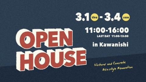 OPEN HOUSE<リノベーション完成見学会>兵庫・川西市 4DAYS