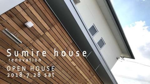 リノベ住宅のオープンハウス