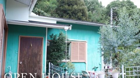 [兵庫県西宮市] 9/23 (sun) 販売物件オープンハウスのお知らせ