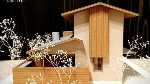 薪ストーブのある「木津川の家」完成見学会