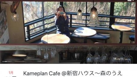 \kameplan cafe開催します!!/