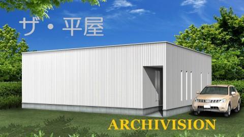 4月13日(土) 平屋の設計 無料相談会