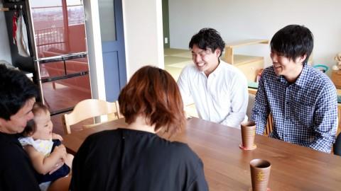 【無料】出張セミナー~お子様が小さくて・・・名古屋駅までの距離がちょっと・・・~という方に!リノベ&不動産のプロがご自宅(もしくはご近所)までご訪問してご相談できます!