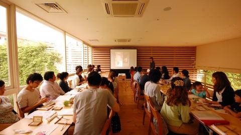 7/28(日)【神戸市垂水区】みんなで聞こう!リノベーション勉強会