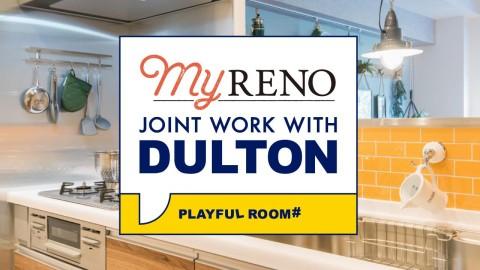 DULTON JOINT WORK WITH MyRENO個別相談会 【横浜モデルルーム開催】
