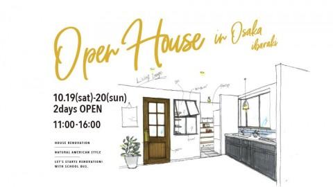 OPEN HOUSE<中古を買ってリノベーション完成見学会>大阪・茨木市 2DAYS