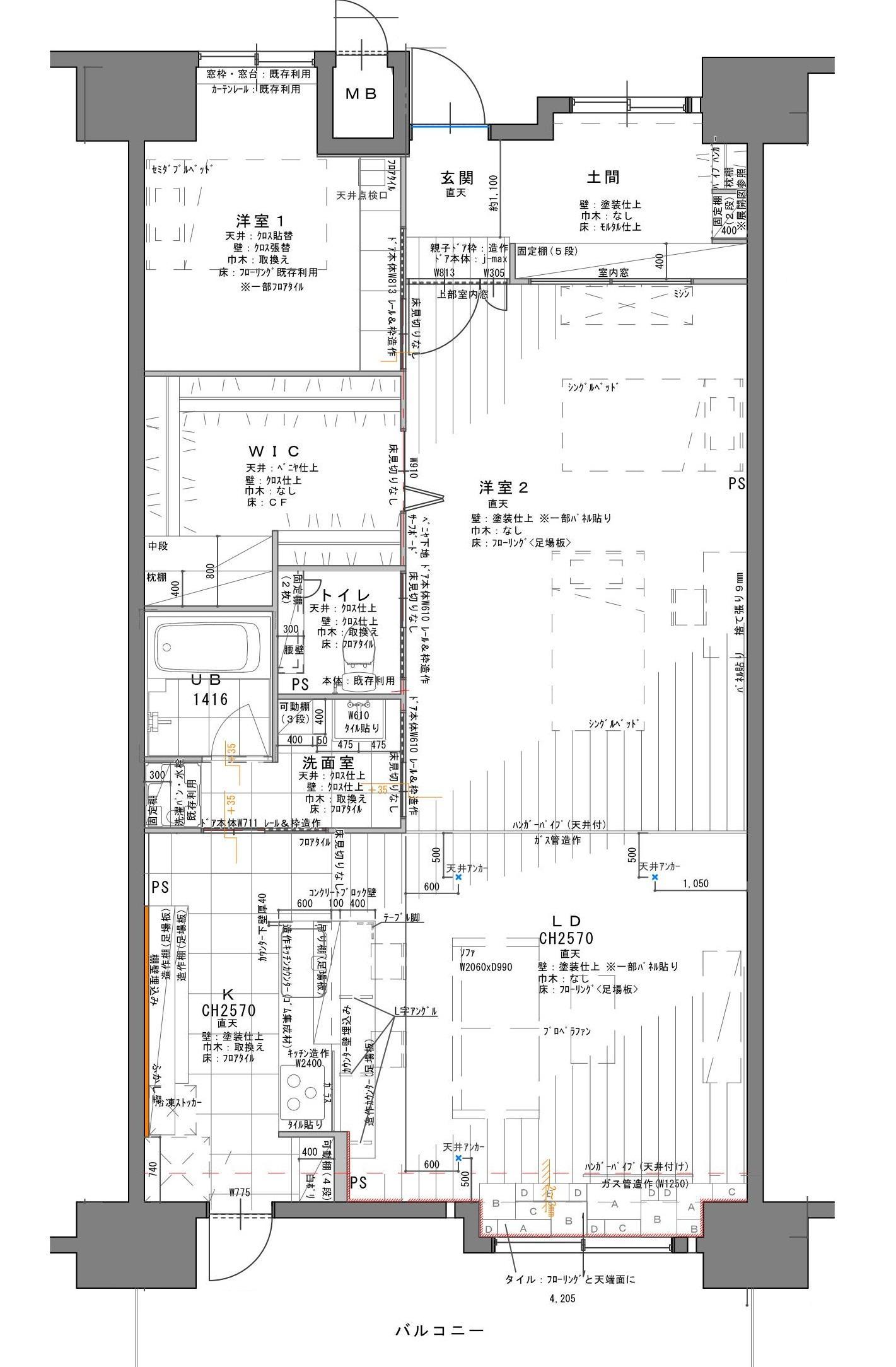 1ROOM仕立てのカリフォルニアスタイルリノベーション 夏風添えの間取図
