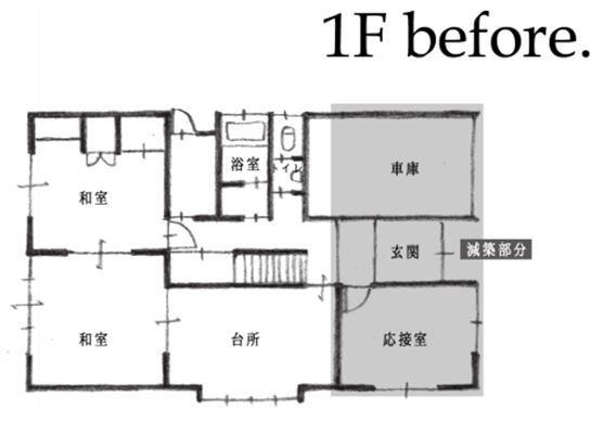 定年後の時間をゆったり暮らす 風通しの良い2人暮らしの家のリノベーション前の間取図