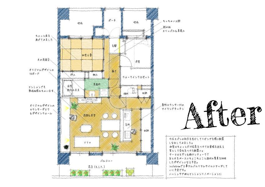 堺市K邸マンションリノベーションの間取図