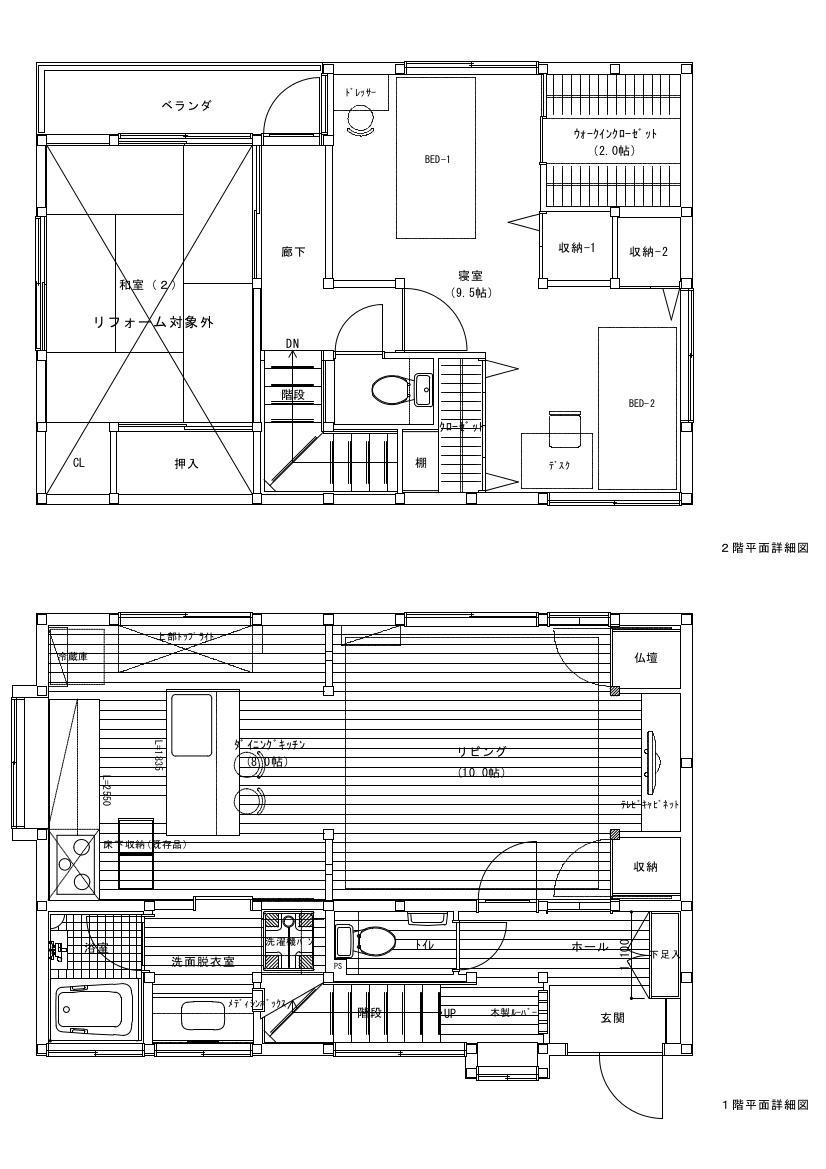 西小山の家の間取図