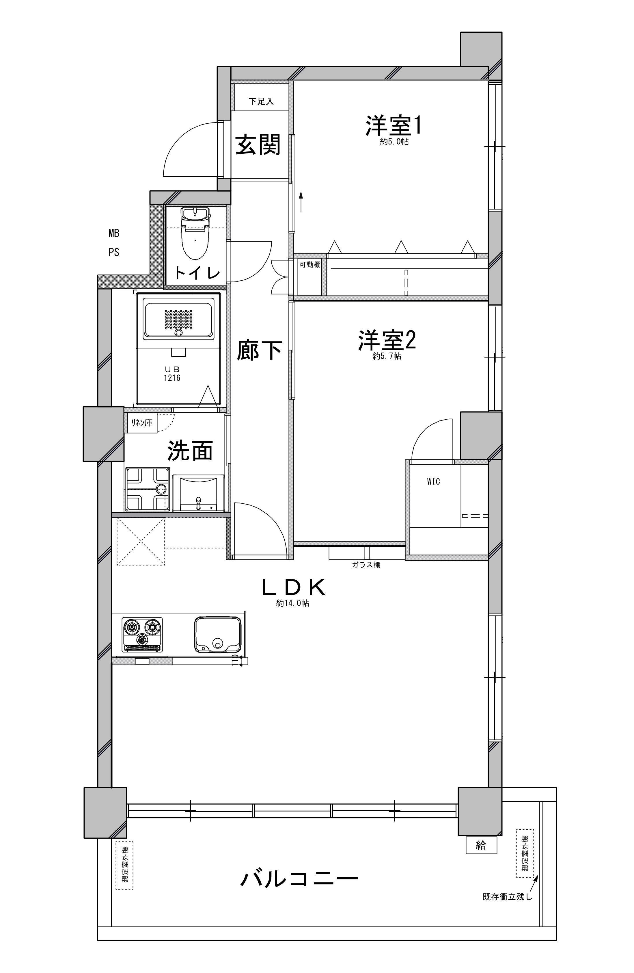渋谷区 Y邸 ミッドセンチュリーな空間の間取図
