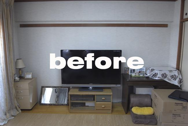 M's Homeのリノベーション前の写真