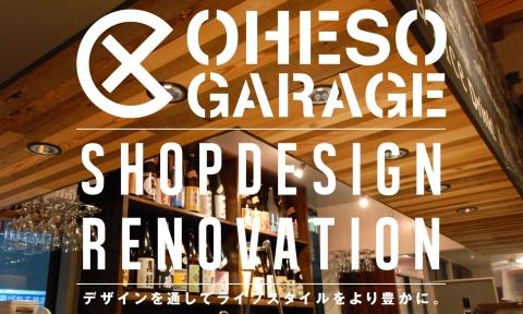 OHESO GARAGEのプロフィール画像