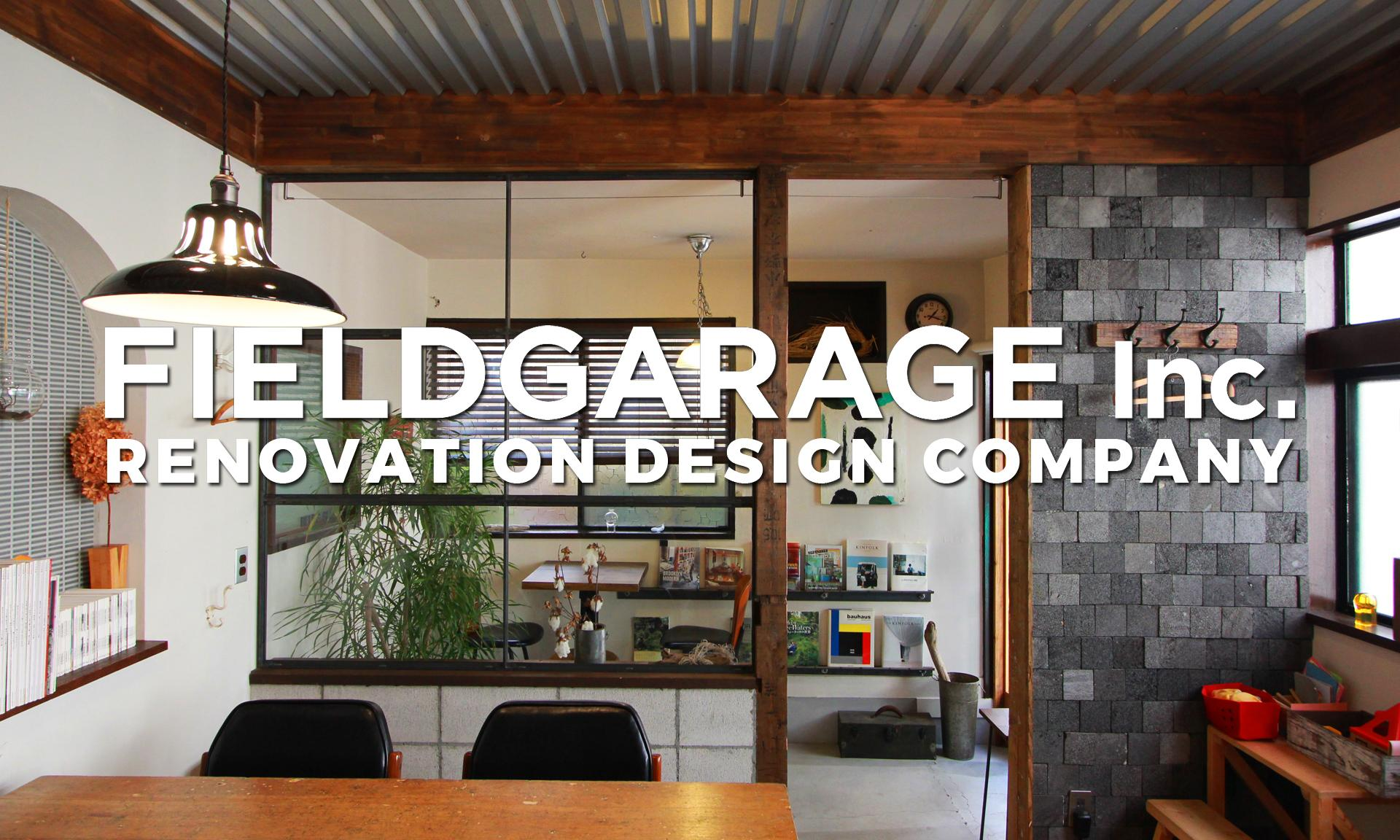 FIELDGARAGE Inc.