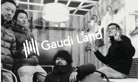 ガウディランド ×リノベ不動産のプロフィール画像
