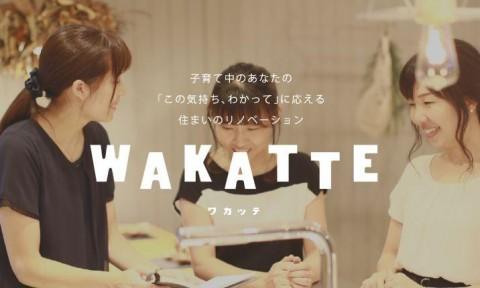 WAKATTEのプロフィール画像