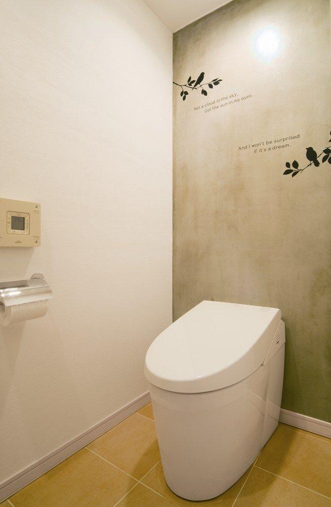 No.19 30代/3人暮らし+犬の写真 トイレ