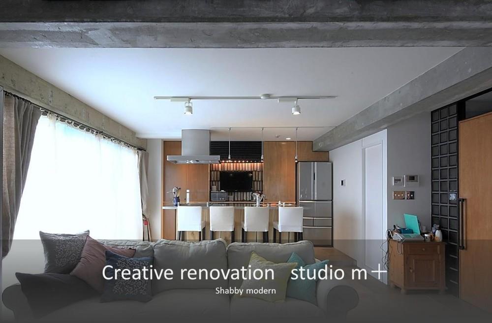 リノベーション・リフォーム会社:studio m+「shabby modern 「ブリックタイルと格子」」