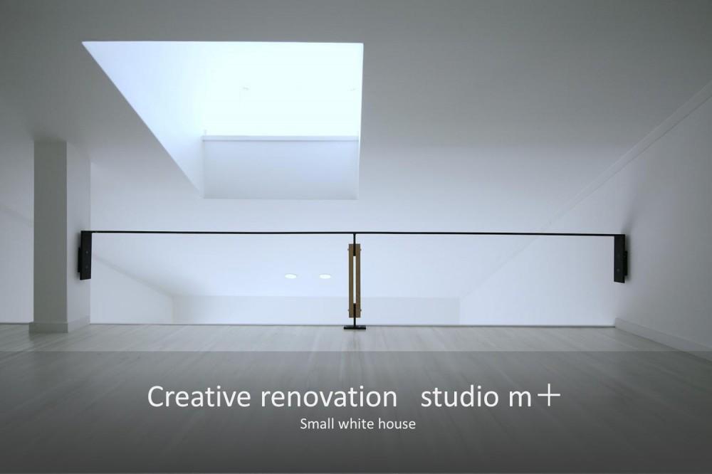 小さな白い家 「太陽がキッチンに降り注ぐ家」 (ロフト)