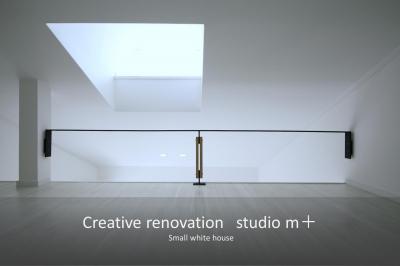 ロフト (小さな白い家 「太陽がキッチンに降り注ぐ家」)