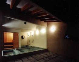 葉山の海荘 (自然を感じる露天風呂)