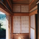 橋本伸一郎の住宅事例「祖業庵」