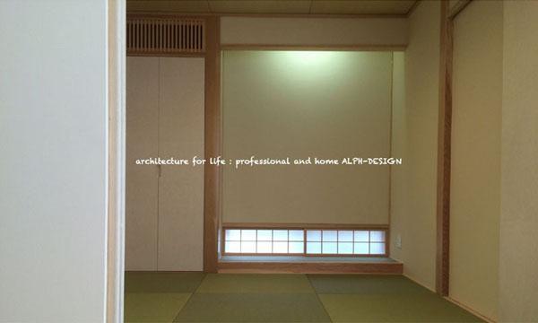 Kawakuchi-Houseの部屋 琉球畳を敷き詰めた和室