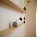 緩やかに囲む家の写真 飾り棚