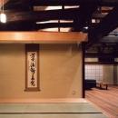 茨城の民家再生の写真 和室